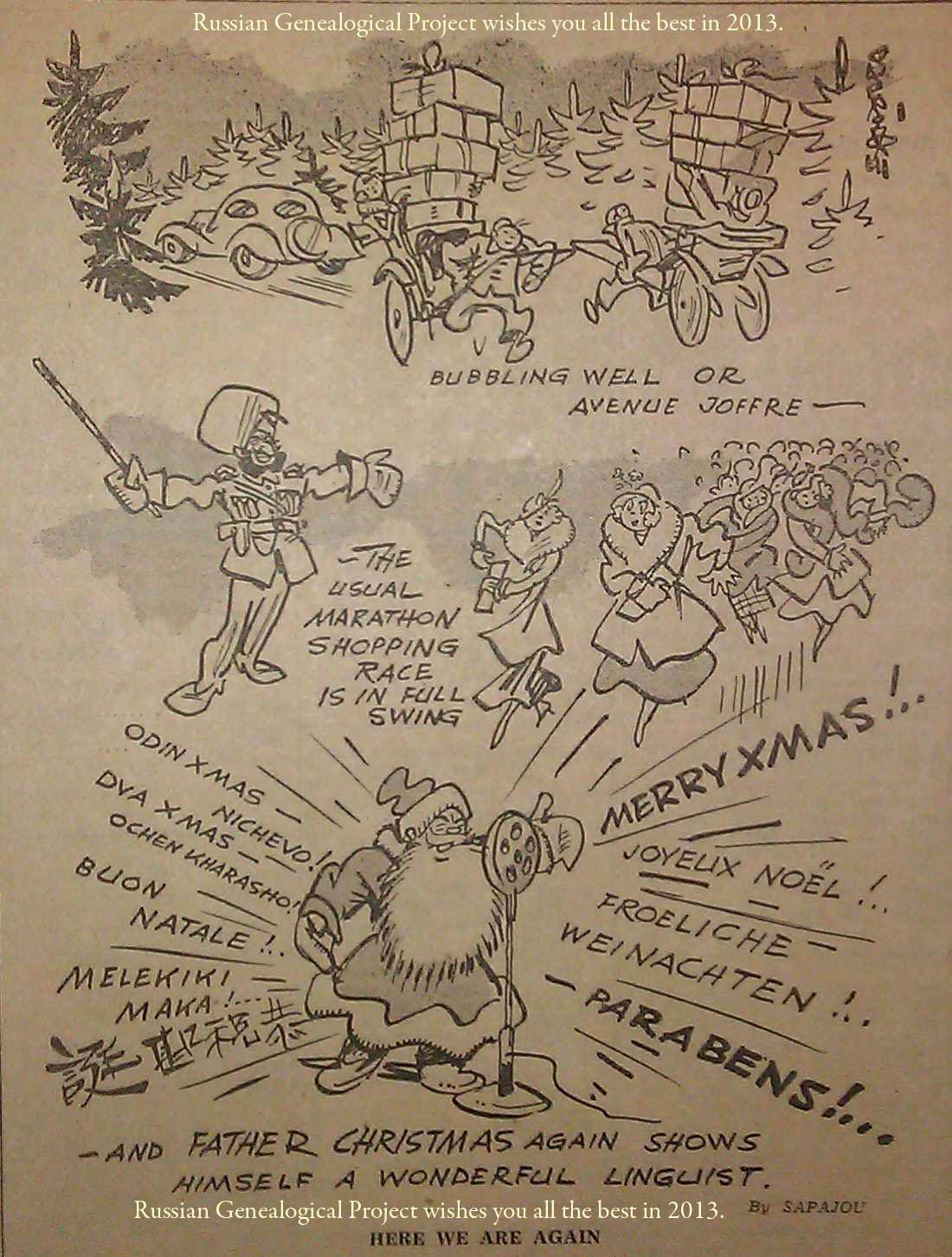 Happy New Year from RusGenProject. Cartoon by Sapajou